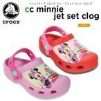ショッピングジビッツ クロックス(crocs) クリエイティブ クロッグ ミニー ジェット セット クロッグ (cc minnie jet set clog)