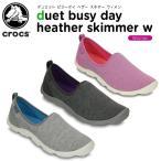 クロックス(crocs) デュエット ビジーデイ ヘザー スキマー ウィメン (duet busy day heather skimmer w)