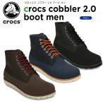 クロックス(crocs) クロックス コブラー 2.0 ブーツ メン (crocs cobbler 2.0 boot men)