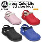 ショッピングジビッツ クロックス(crocs) クロックス カラーライト ラインド クロッグ キッズ (crocs ColorLite lined clog kids)