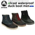 クロックス(crocs) オールキャスト ウォータープルーフ ダック ブーツ メン (allcast waterproof duck boot men)