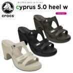 クロックス(crocs) サイプラス 5.0 ヒール ウィメン (cyprus 5.0 heel w)