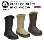 クロックス(crocs) クロックス カラーライト ミッドブーツ ウィメン (crocs colorlite mid boot w)[C/B]