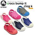 クロックス crocs クロックス バンプ イット クロッグ キッズ  crocs bump it clog k [H][C/A]