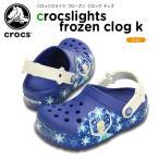 クロックス crocs クロックスライツ フローズン クロッグ キッズ crocslights frozen clog kids [C/A]