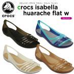 クロックス(crocs) クロックス イザベラ ワラチェ フラット ウィメン (crocs isabella huarache flat w) /レディース/女性用/シューズ/フラットシューズ/