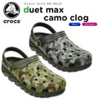 ショッピングサボ クロックス(crocs) デュエット マックス カモ クロッグ (duet max camo clog) /メンズ/レディース/男性用/女性用/サンダル/シューズ/