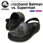 ショッピングサボ クロックス(crocs) クロックバンド バットマン vs. スーパーマン(crocband Batman vs. Superman)