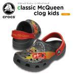 クロックス(crocs) クラシック マックィーン クロッグ キッズ (classic McQueen clog kids) カーズ/キッズ/サンダル/シューズ/子供用