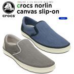 クロックス(crocs) クロックス ノーリン キャンバス スリップオン (crocs norlin canvas slip-on) /メンズ/男性用/スニーカー/シューズ/