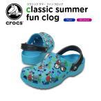 ショッピングサボ クロックス(crocs) クラシック サマー ファン クロッグ (classic summer fun clog)