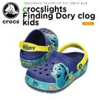 クロックス(crocs) クロックスライツ ファインディング ドリー クロッグ キッズ (crocslights Finding Dory clog kids)
