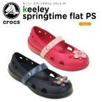 クロックス(crocs) キーリー スプリングタイム フラット PS (keeley springtime flat PS)