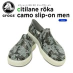 クロックス crocs シティレーン ロカ カモ スリップオン メン  citilane röka camo slip-on men  メンズ 男性用 スリッポン シューズ [C/B]