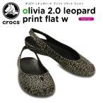 ショッピングレオパード クロックス(crocs) オリビア 2.0 レオパード プリント フラット ウィメン (olivia 2.0 leopard print flat w)