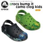 クロックス crocs クロックス バンプ イット カモ クロッグ キッズ  crocs bump it camo clog kids  キッズ サンダル 子供用[C/A]