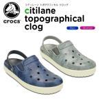 ショッピングサボ クロックス(crocs) シティレーン トポグラフィカル クロッグ (citilane topographical clog) /メンズ/レディース/男性用/女性用/サンダル/シューズ/