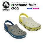 ショッピングサボ クロックス(crocs) クロックバンド フルーツ クロッグ (crocband fruit clog)