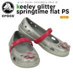 クロックス(crocs) キーリー グリッター スプリングタイム フラット PS (keeley glitter springtime flat PS)
