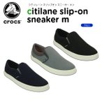 クロックス(crocs) シティレーン スリッポン スニーカーメン (citilane slip-on sneaker men)[C/B]