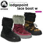 クロックス(crocs) ロッジポイント レース ブーツ ウィメン(lodgepoint lace boot w)[C/B]