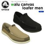 クロックス(crocs) ワルー ラックス キャンバス ローファー メン(walu luxe canvas loafer men)/メンズ/男性用/スリッポン/シューズ/[C/B]