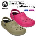 ショッピングサボ クロックス(crocs) クラシック ラインド パターン クロッグ(classic lined pattern clog ) /メンズ/レディース/男性用/女性用/サンダル/シューズ/