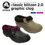 ショッピングサボ クロックス(crocs) クラシック ブリッツェン 2.0 グラフィック クロッグ(classic blitzen 2.0 graphic clog )