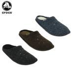 ショッピングジビッツ クロックス(crocs) クラシック スリッパ(classic slipper) /メンズ/レディース/男性用/女性用/室内用 [C/B]