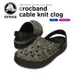 ショッピングサボ クロックス(crocs) クロックバンド ケーブル ニット クロッグ(crocband cable knit clog) /メンズ/レディース/男性用/女性用/サンダル/シューズ/