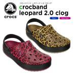 ショッピングサボ クロックス(crocs) クロックバンド レオパード 2.0 クロッグ (crocband leopard 2.0 clog)