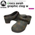 ショッピングサボ クロックス(crocs) クロックス サラ グラフィック クロッグ ウィメン(crocs sarah graphic clog w) /レディース/女性用/ヒール/シューズ/