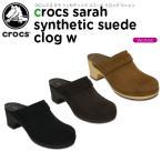 ショッピングサボ クロックス(crocs) クロックス サラ シンセティック スエード クロッグ ウィメン(crocs sarah synthetic suede clog w)
