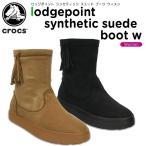クロックス(crocs) ロッジポイント シンセティック スエード ブーツ ウィメン(lodgepoint synthetic suede boot w)/レディース/ブーツ