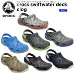 ����å���(crocs) �������եȥ��������� �ǥå� ����å�(swiftwater deck clog) /���/������/�������/���塼��/[H][C/B]