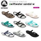 ショッピングクロックス レディース クロックス(crocs) スウィフトウォーター サンダル ウィメン(swiftwater sandal w) /レディース/女性用/シューズ/サンダル[C/A]
