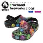 ショッピングサボ クロックス(crocs) クロックバンド ファイヤーワークス クロッグ(crocband fireworks clogs) /メンズ/レディース/男性用/女性用/サンダル/シューズ/[r]
