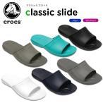 涼鞋 - クロックス(crocs) クラシック スライド(classic slide) /メンズ/レディース/男性用/女性用/サンダル/シューズ/[H][r][C/B]