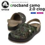 ショッピングサボ クロックス(crocs) クロックバンド カモ 2.0 クロッグ(crocband camo 2.0 clog) /メンズ/レディース/男性用/女性用/サンダル/シューズ/[r]