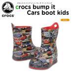 クロックス(crocs) クロックス バンプ イット カーズ ブーツ キッズ(crocs bump it Cars boot kids) /キッズ/ブーツ/シューズ/子供用/ディズニー[r]