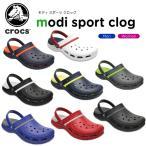 ����å��� crocs ��ǥ� ���ݡ��� ����å� modi sport clog  ��� ��ǥ����� ������ ������ ������� ���塼�� [C/B]