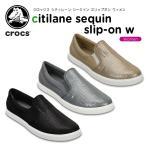 ショッピングサボ クロックス(crocs) シティレーン シークイン スリップオン ウィメン(citilane sequin slip-on w) /レディース/女性用/シューズ/スニーカー