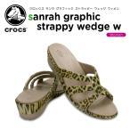 ショッピングサボ クロックス(crocs) サンラ グラフィック ストラッピー ウェッジ ウィメン(sanrah graphic strappy wedge w) /レディース/女性用/シューズ/サンダル