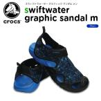 ショッピングサボ クロックス(crocs) スウィフトウォーター グラフィック サンダル メン(swiftwater graphic sandal men) /メンズ/男性用/サンダル/シューズ/