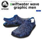 ショッピングサボ クロックス(crocs) スウィフトウォーター ウェーブ グラフィック メン(swiftwater wave graphic men) /メンズ/男性用/サンダル/シューズ/