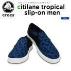 ショッピングサボ クロックス(crocs) シティレーン トロピカル スリップオン メン(citilane tropical slip-on men)/メンズ/男性用/スリッポン/シューズ/