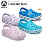 クロックス crocs クロックバンド キッズ ホールサイズ crocband kids キッズ サンダル シューズ 子供用[C/A][H]