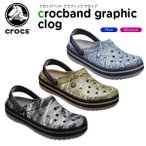 【シューズ送料無料】【crocs正規取扱店】