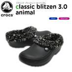 クロックス(crocs) クラシック ブリッツェン 3.0 アニマル クロッグ(classic blitzen 3.0 animal clog) /メンズ/レディース/サンダル [C/B]