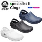 ����å��� crocs ���ڥ���ꥹ�� 2.0 specialist 2.0 clog [C/B]